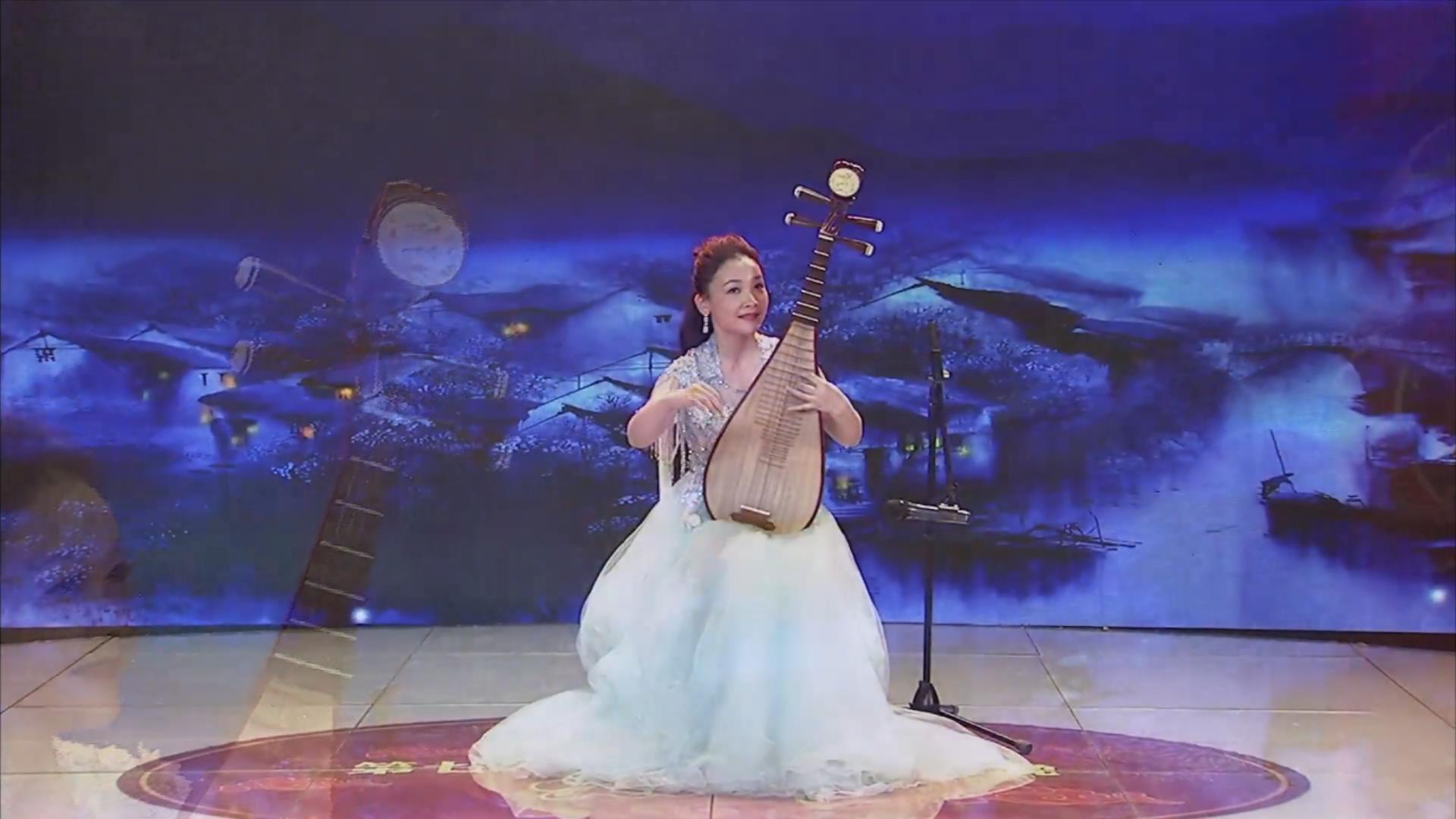 晚会琵琶独奏 —— 瑶族舞曲