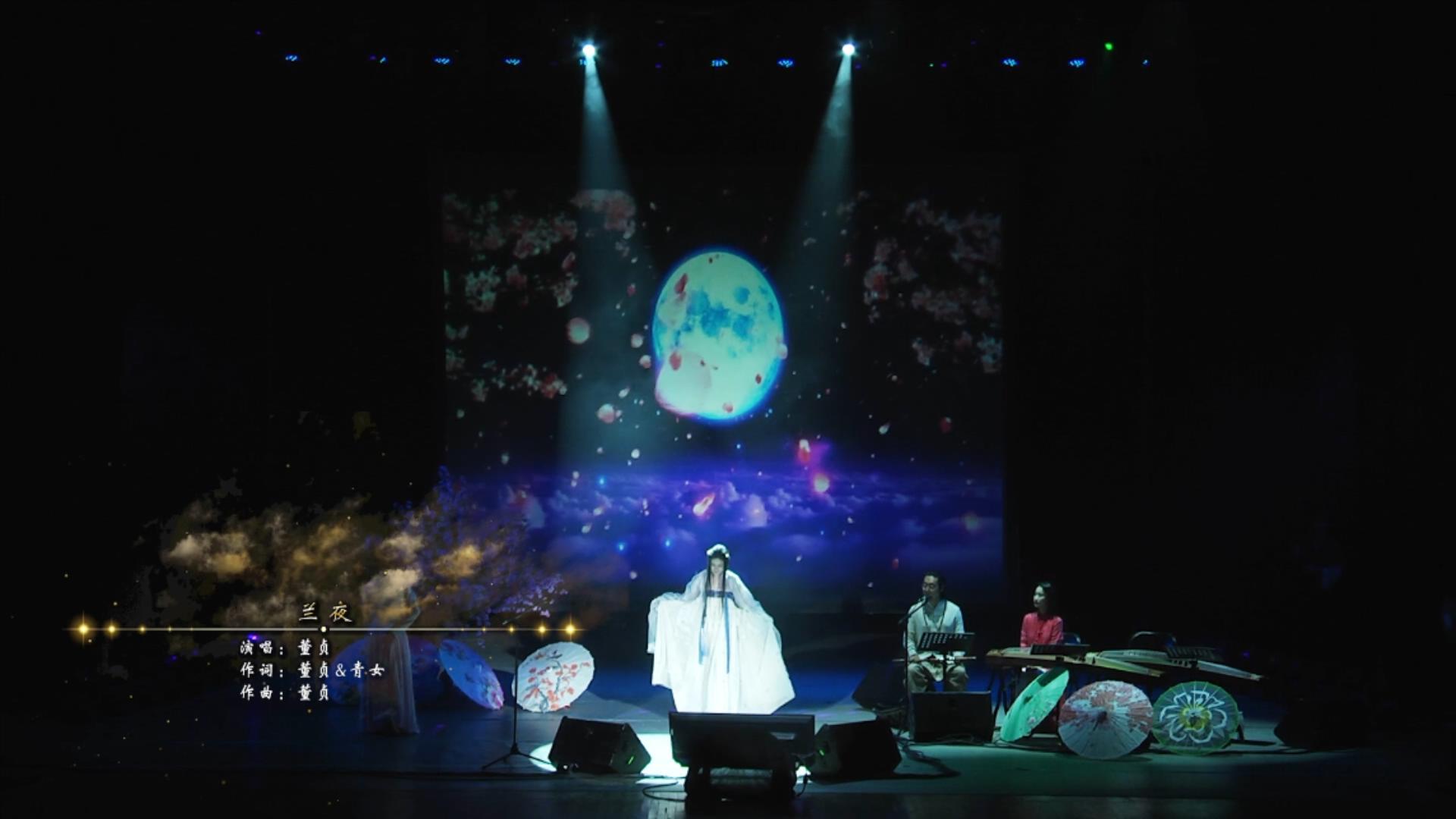 北京-兰夜 演唱 董贞