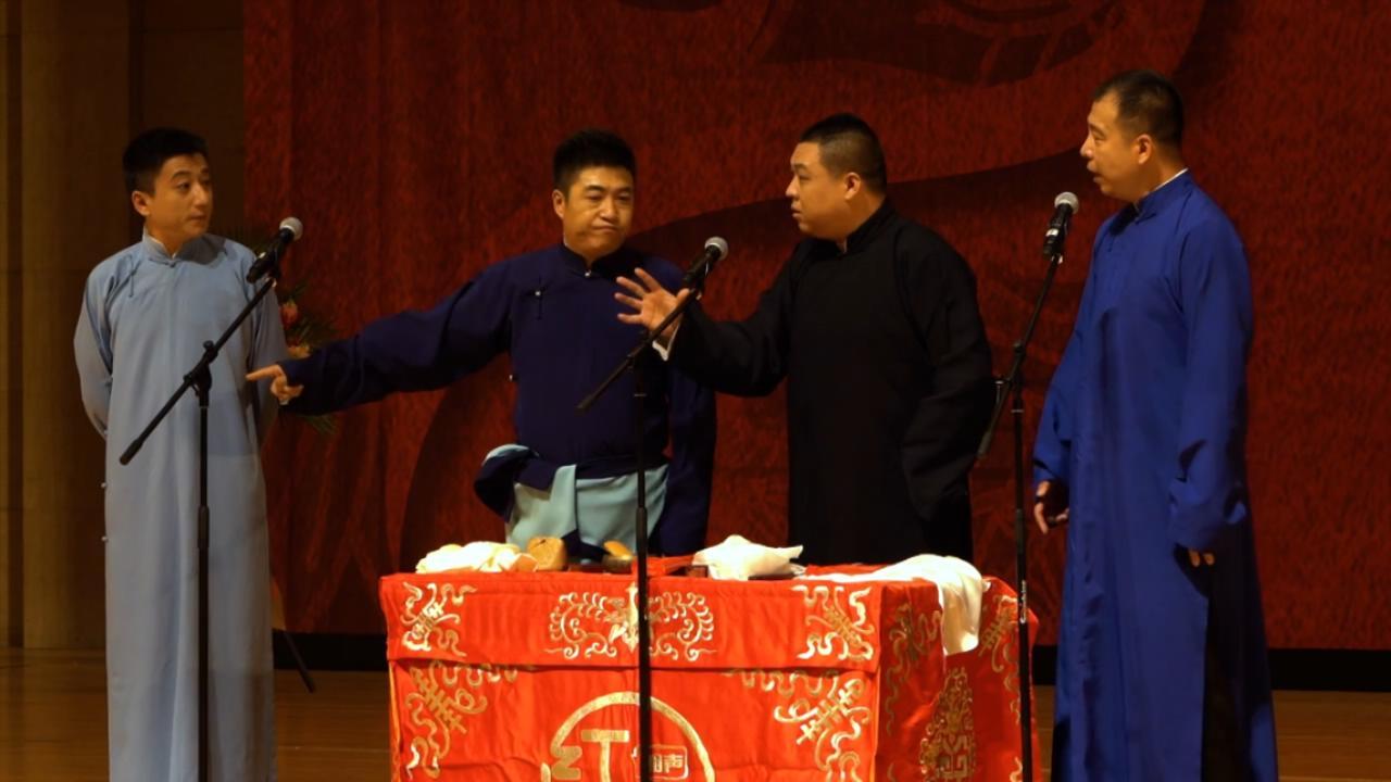 《红壶男团》杨洁 云生 王凯 吴迪