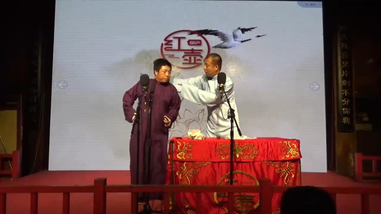 4《写对联》 杨洁&吴迪