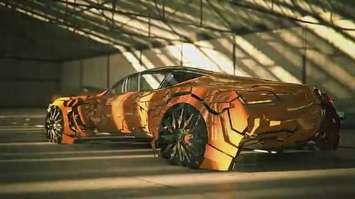 超酷鳞片概念车