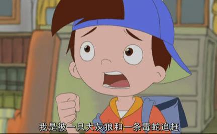 浩昊文字国历险记-12好事天悭
