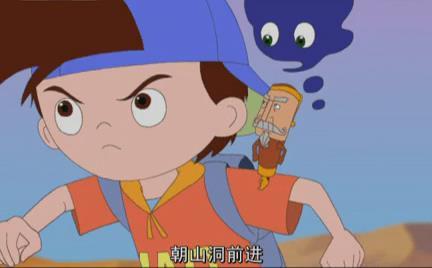 浩昊文字国历险记-09自取其咎