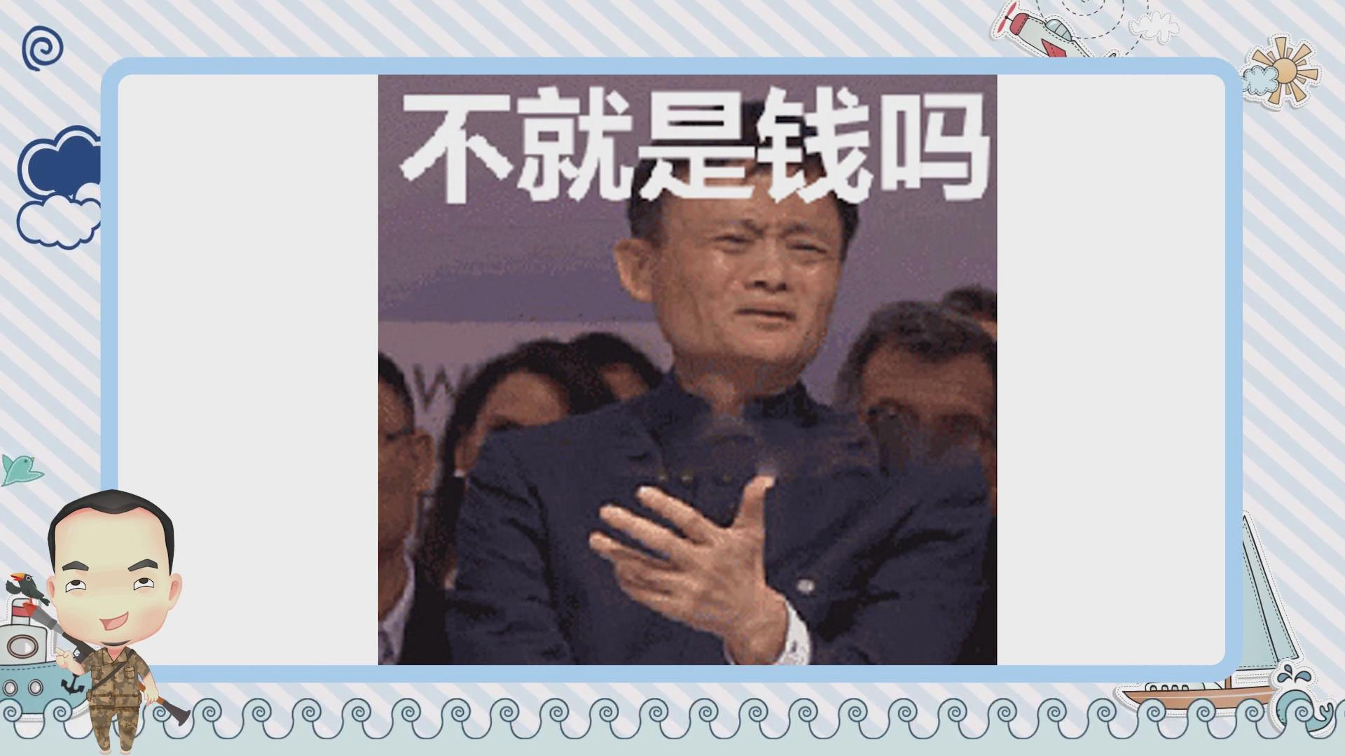 小乌鸦第四期-贾跃亭