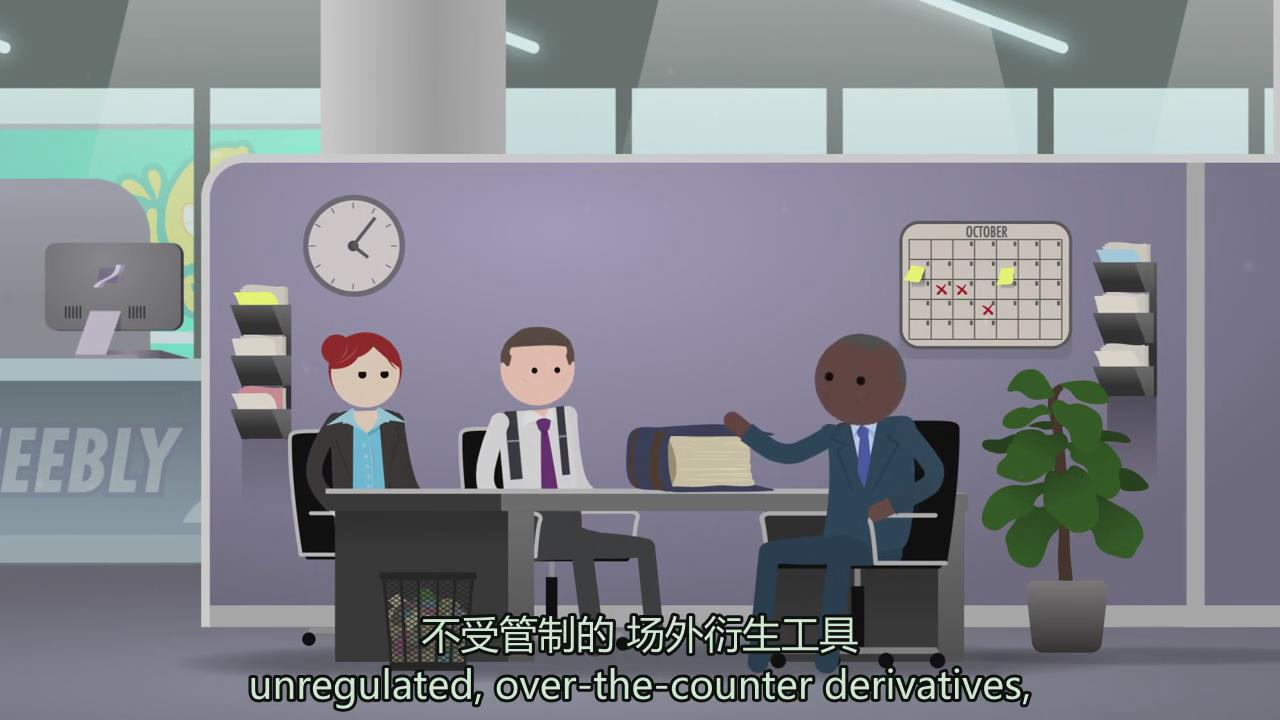 金融危机12