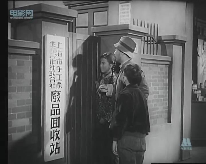 经典电影—阿福寻宝记