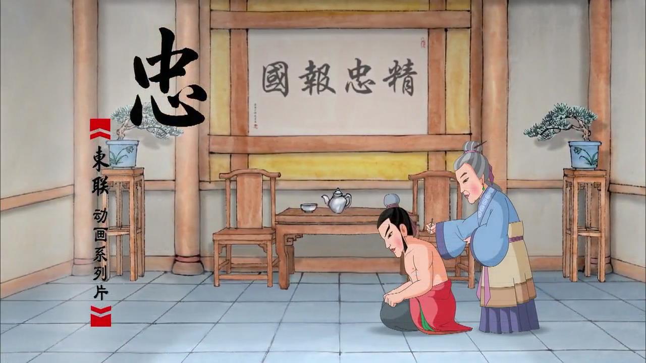 德行天下之《中华德育故事》-子阿委珠