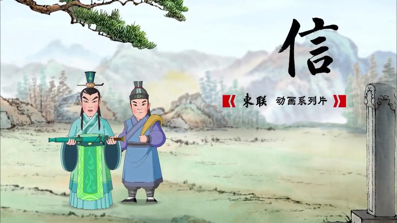 德行天下之《中华德育故事》-霸妻清节
