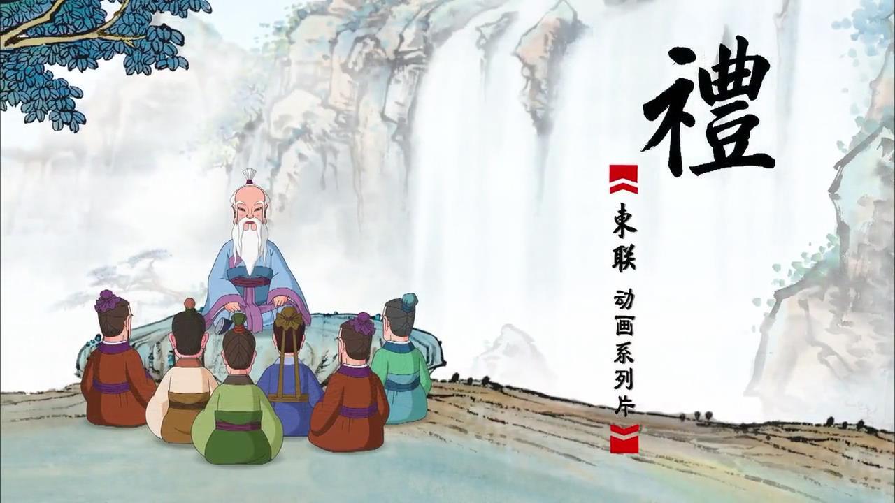 德行天下之《中华德育故事》-郑廉碎梨